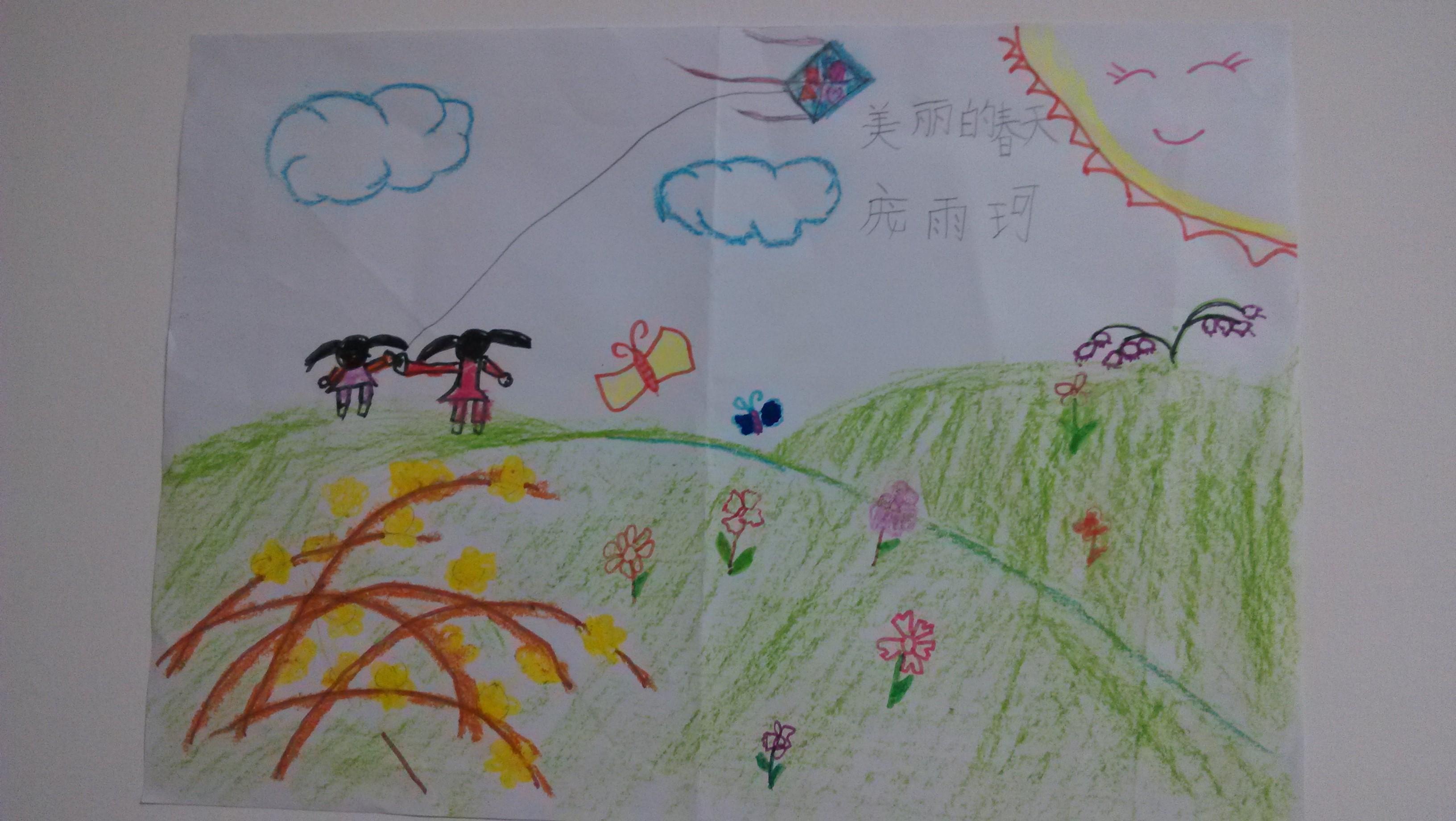春天来了,小草绿了,迎春花开了,蝴蝶飞舞,我和朋友一起去放风筝.