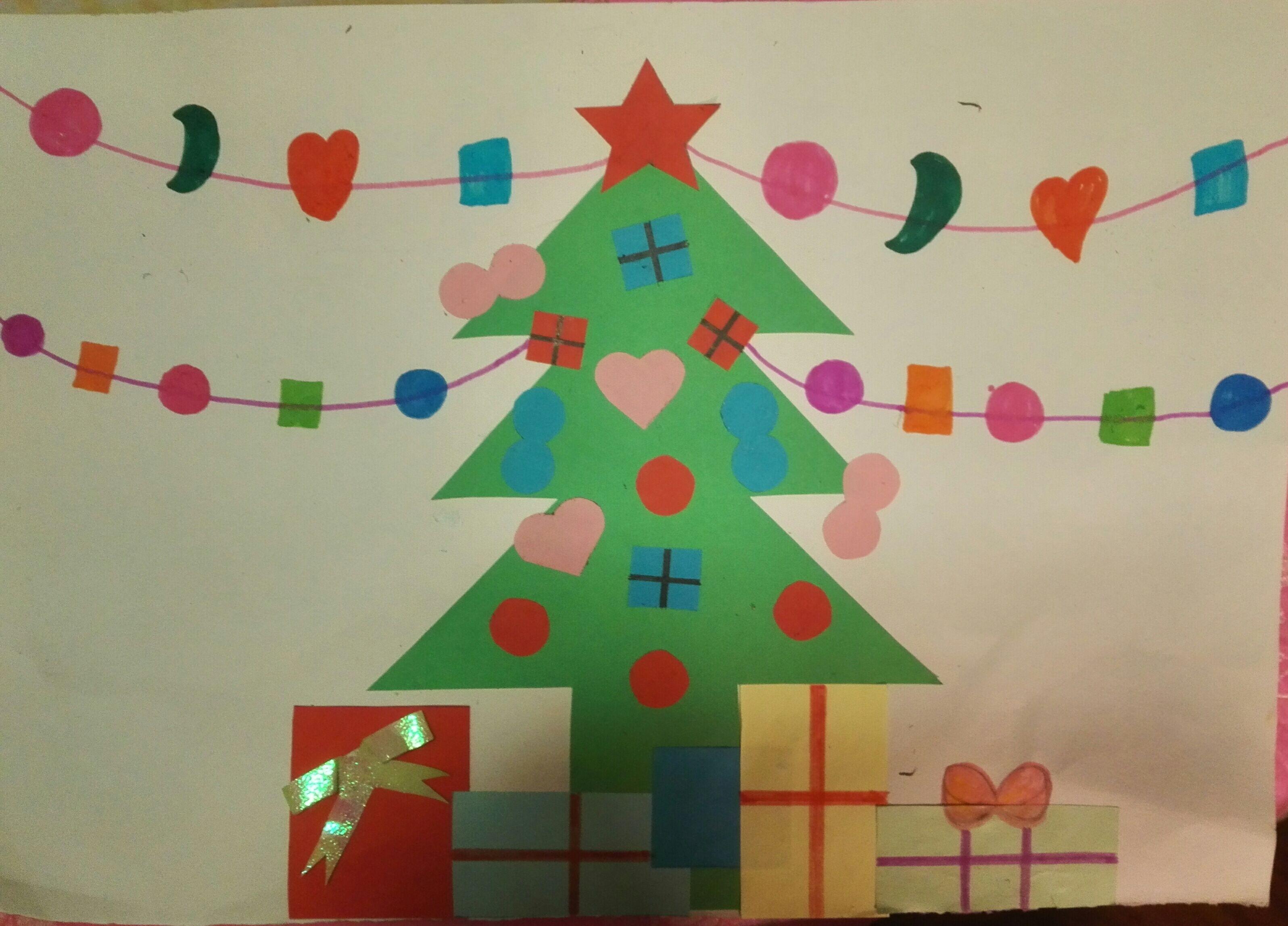 轴对称图形——圣诞树