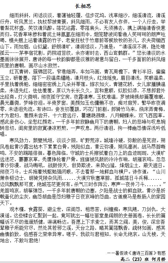 红颜旧12孔陶笛 简谱