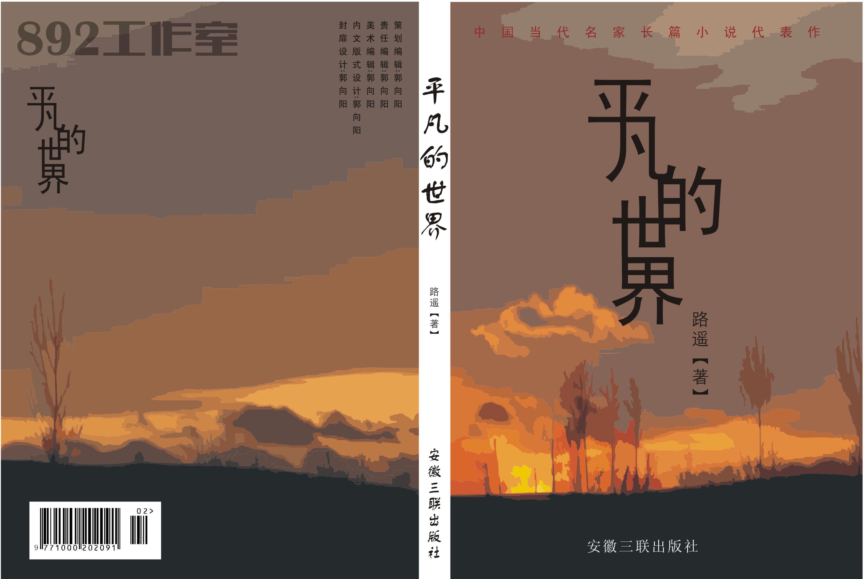 二年级画书的封面设计